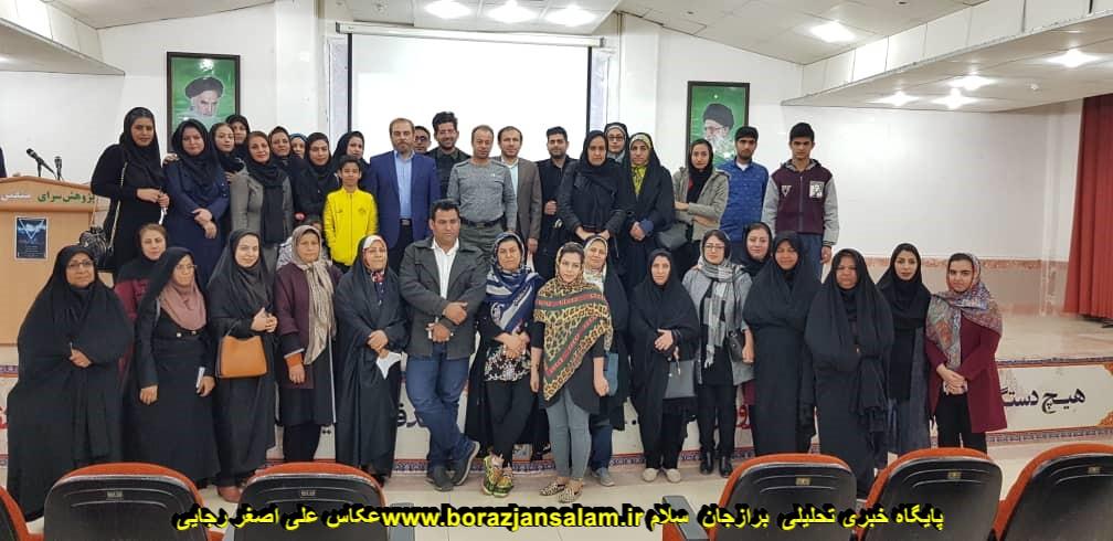سمینار عومل آسیب در رابطه و خانواده استاد ابوالقاسم صیادی  برگزار شد