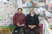 محسن کازرونی نمایندگی روزنامه و مجلات استانی وکشوری درشهرستان برازجان / کارمطبوعاتی خود را ازسال ۱۳۸۰ شروع نموده وتا کنون به این کار فرهنگی ادامه میدهم .