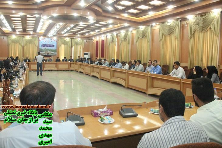 نشست کار گروه سلامت و امنیت غذایی دشتستان ( برازجان ) در فرمانداری برگزار شد + تصاویر و جزئیات