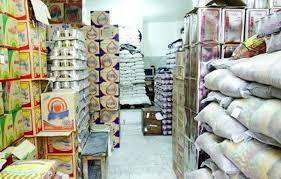 نرخ مصوبکالاهای اساسی ویژه ماه رمضان در بوشهر اعلام شد