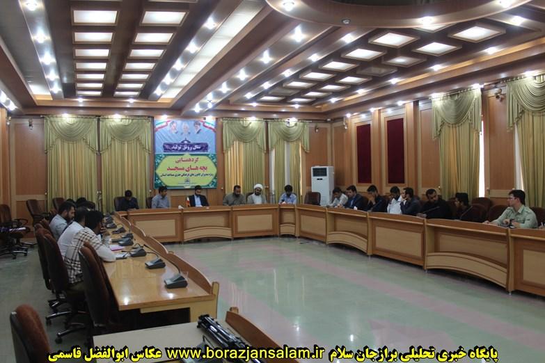 گردهمایی بچه های مسجد ویژه مدیران کانون فرهنگی مساجد برگزار شد و راهکارها و نواقص مساجد مورد بحث قرار گرفت + تصاویر