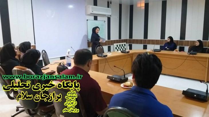 اولین کارگاه اموزشی روانشناسی در ورزش به میزبانی هیات ورزشهای رزمی دشتستان و با  حضور رئیس هیات ورزشهای رزمی أستان بوشهر و مسئولین برگزار شد ….