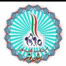 پیام تبریک سال ۱۳۹۹ مسئول شورای راهبردی گام دوم انقلاب دشتستان