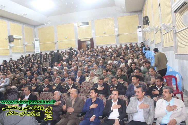 مهندس سید عزت الله ضرغامی عضو شورای عالی انقلاب فرهنگی / از مردم برازجان که یاد و خاطره شهیدان را گرامی می دارند سپاسگزارم .