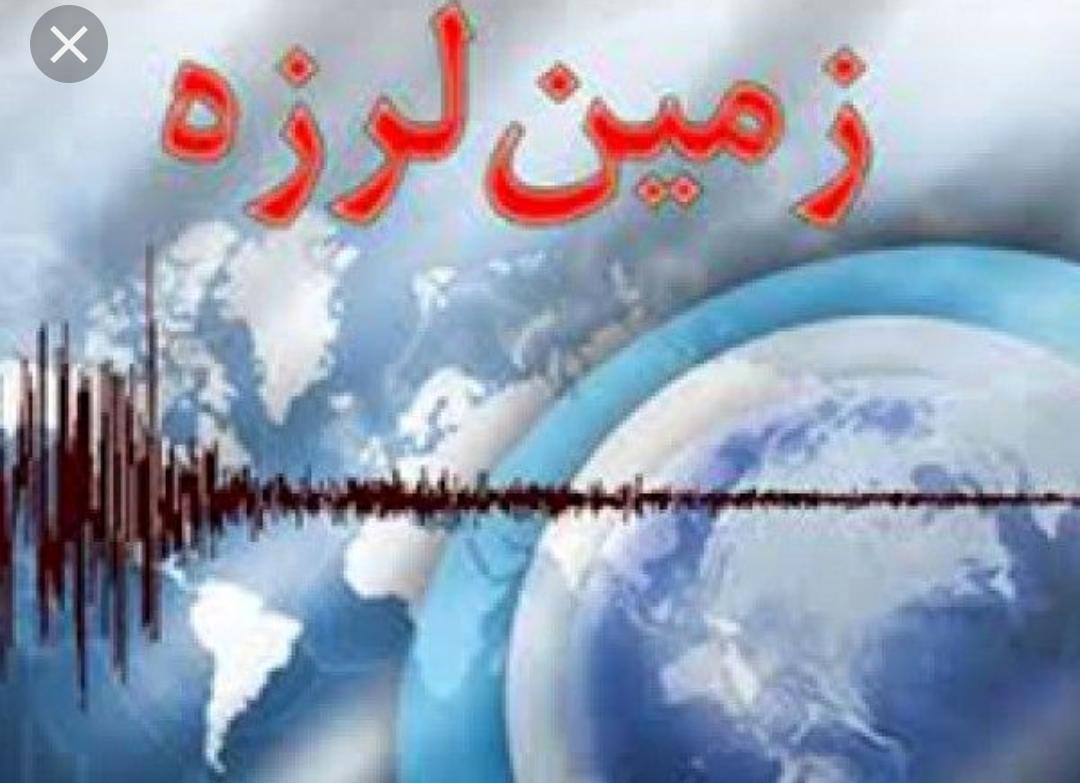 بوشهریها نسبت به پس لرزههای احتمالی هوشیار باشند