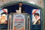 بیانیه بسیج دانشجویی دانشگاه آزاد واحد دشتستان به مناسبت هفته دانشجو در نماز جمعه ۲۲ اذر ماه قرائت شد .