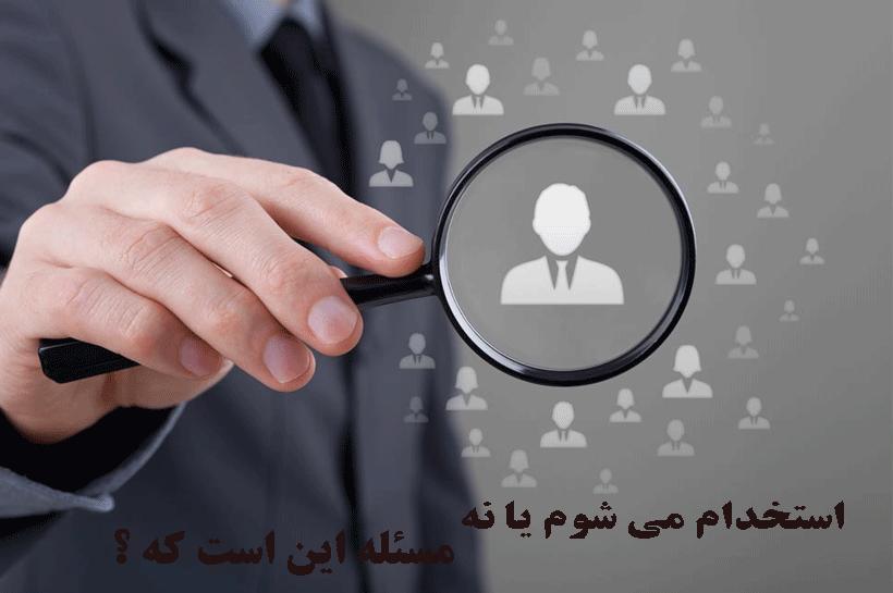 فرزندان ایران زمین /  همدلی وهمیاری کار بزرگان است که لازم شده است