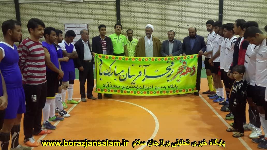 فینال مسابقات چهار جانبه فوتسال جام دهه مبارک فجر در سعدآباد برگزار شد