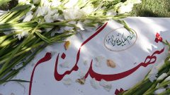 تصاویر مقبره شهید گمنام نوزده ساله برازجان در هوای ابری برازجان