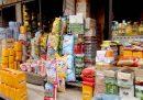 یارانه خرید کالای اساسی تصویب شد و از ماه آینده نحوه برداشت آن و مبلغ قابل برداشت هر خانوار مشخص خواهد شد