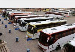 موضوع رزرو اینترنتی بلیطهای سفر از استان قم به استان بوشهر بوسیله اتوبوس،صوری و غیر واقعی است.