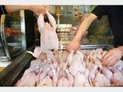 قیمت حقیقی مرغ چه قدر است؟
