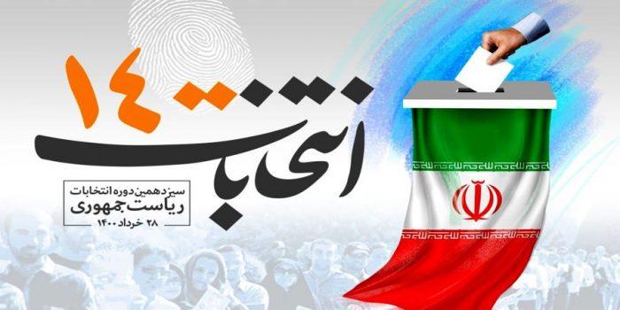 پیام تربیت بدنی سپاه حضرت جوادالا ئمه (ع) وورزشکارن بسیجی شهرستان دشتستان ، جهت حضور حداکثری در انتخابات