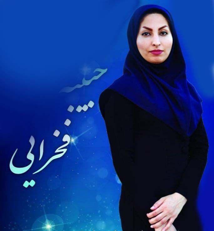 سخنگوی شورای شهر دیر:با همفکری و تلاش شاهد تحول و پیشرفت…