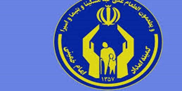 پویش ۲۰ هزار بسته غذایی مددجویان زیرپوشش کمیته امداد استان بوشهر آغازشد.