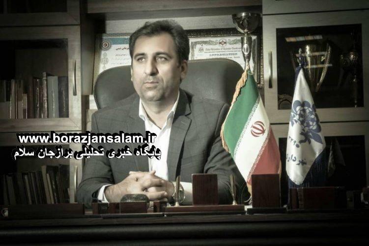 تبریک مهندس محمدی شهردار برازجان به مناسبت روز شوراها