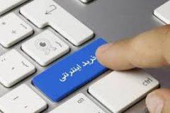 هشدار رئیس پلیس فتا استان بوشهر :عدم رعایت نکات امنیتی در خریدهای اینترنتی باعث سوء استفاده سود جویان سایبری شد