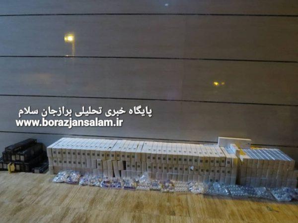 محموله میلیاردی قاچاق توسط تیپ امام صادق(ع) استان بوشهر کشف شد