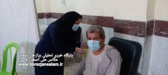 تاثیر واکسیناسیون در کاهش مرگ و میر کرونا در استان بوشهر و جزئیات تزریق سنی افراد