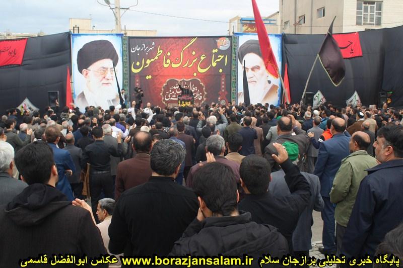 گزارش تصویری اجتماع بزرگ فاطمیون در برازجان