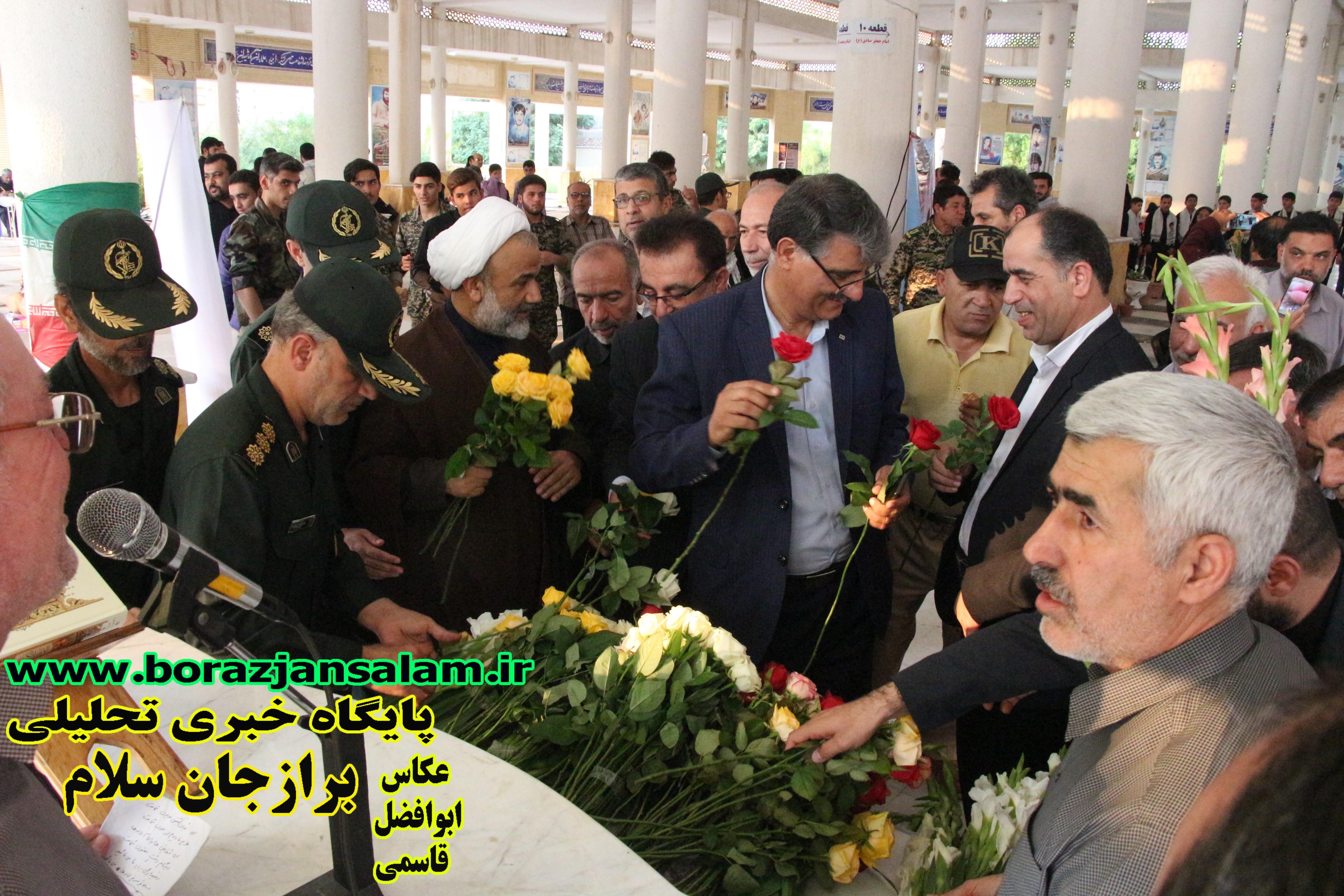 گل افشانی هفته دفاع مقدس در بهشت سجاد برازجان برگزار شد .