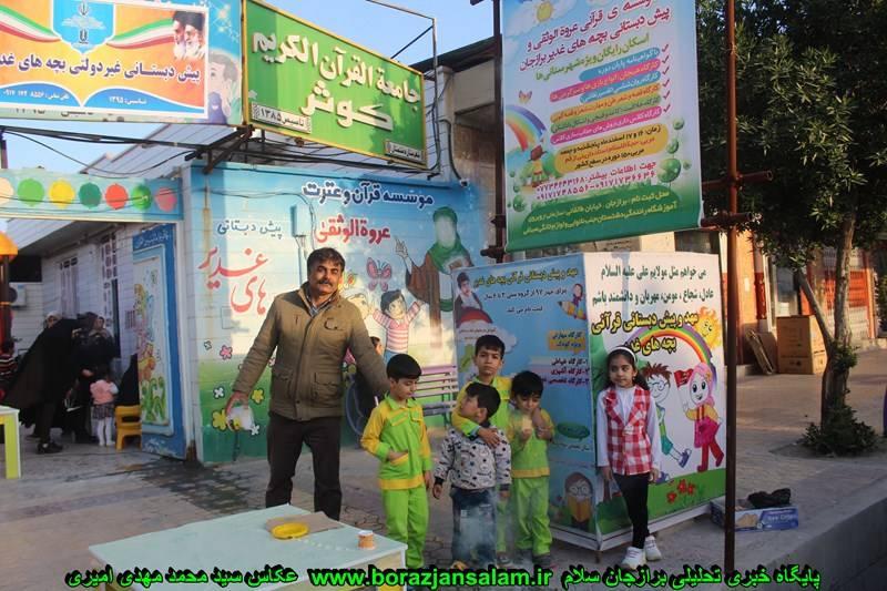 ایستگاه صلواتی به مناسبت ولادت حضرت فاطمه زهرا سلام ( ع ) در برازجان برگزار شد + تصاویر
