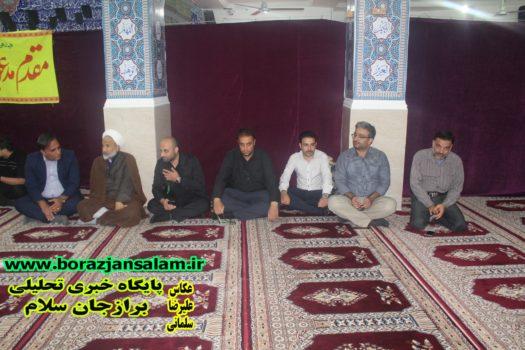 مراسم نشست فصلی کانون بسیجیان پیشکسوتان جهاد و شهادت در مسجد امام هادی برازجان برگزار شد .