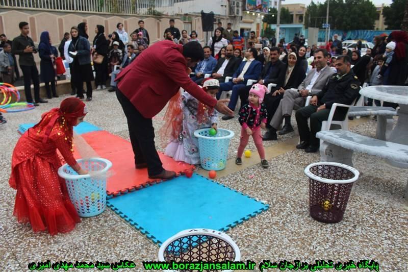 تصاویر جشن پویا برازجان در روز بارانی ، روز فرهنگ و هفته برازجان ،  که به همت شهرداری برازجان برگزار شد