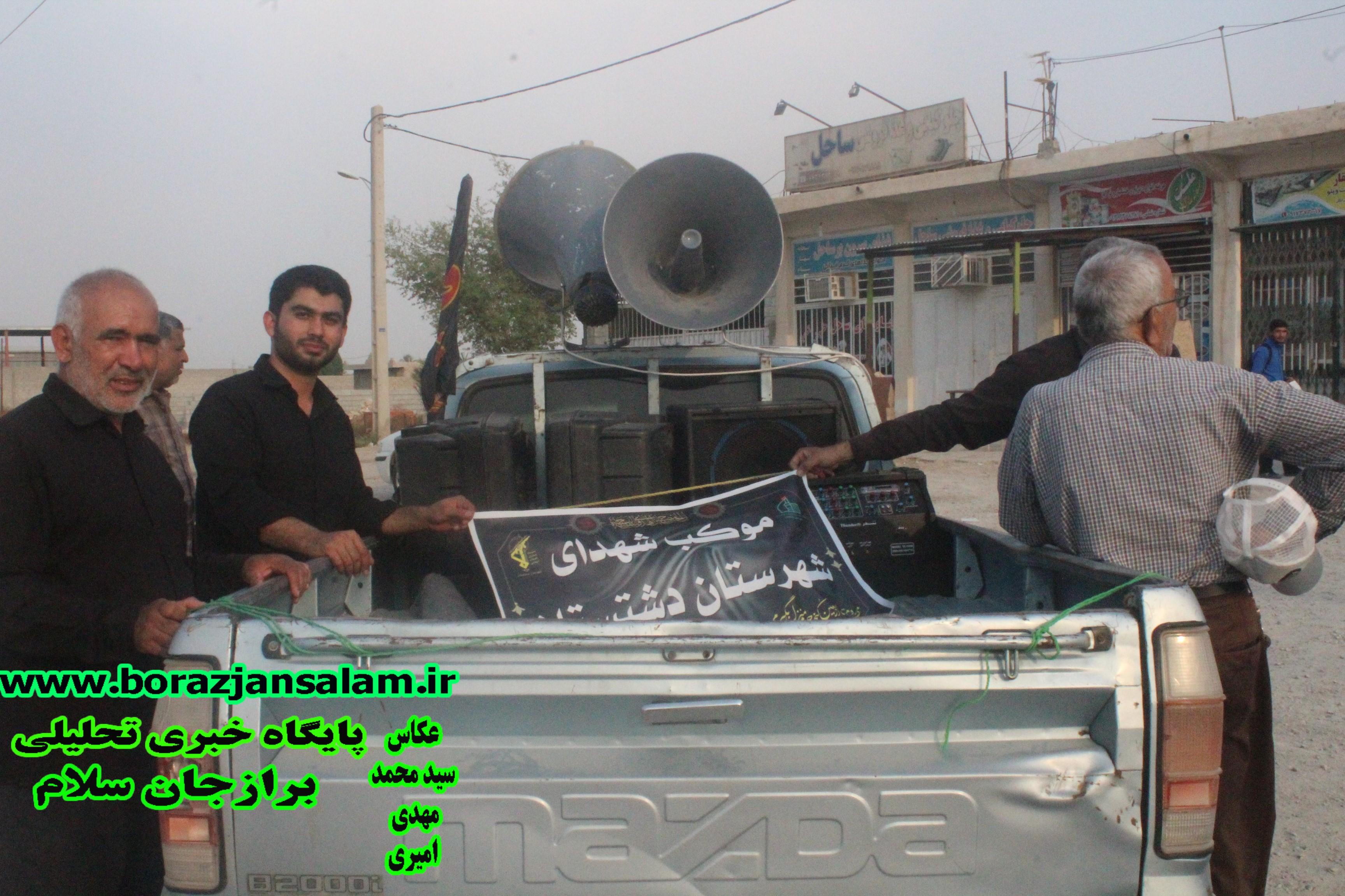 موکب شهدای دشتستان از روستای خوشاب به سمت مرز شلمچه حرکت خود را آغاز نمود .