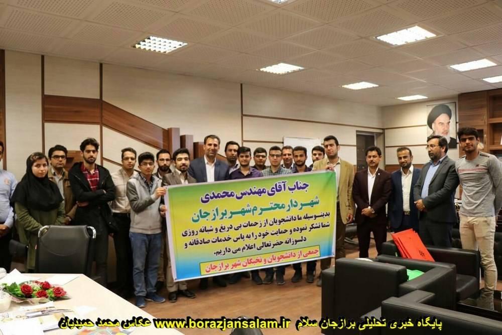 تصاویر حمایت دانشجویان از شهردار برازجان