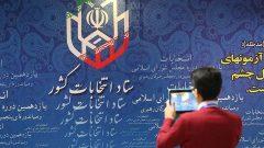 ۱۰۲ نفر در حوزه های چهارگانه بوشهر تاییدصلاحیت شده و از فردا (۲۴ بهمن) تبلیغات رسمی آنها به مدت یک هفته انجام می شود.