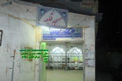 هیئت حسین بن علی علیه السلام مسجد قلعه برازجان آماده دریافت کمک های مومنانه