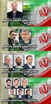 رئیس یازدهمین مجلس شورای اسلامی از رأی نمایندگان برای انتخاب خود به عنوان ریاست مجلس یازدهم قدردانی کرد