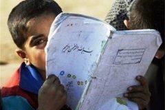 اطلاعیه وزارت تعاون، کار و رفاه اجتماعی در خصوص ارسال پیامک به سرپرست کودکان بازمانده از تحصیل ۶ تا ۱۱ سال