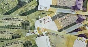 یارانه ۱۲۰ هزارتومانی خرید کالاهای اساسی مورد موافقیت قرار نگرفت که پرداخت شود