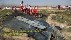 بیانیه سپاه در سالروز سقوط هواپیمای اوکراینی