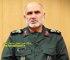 شروع هفته دفاع مقدس، هیات دولت استاندار بوشهر معرفی نمود