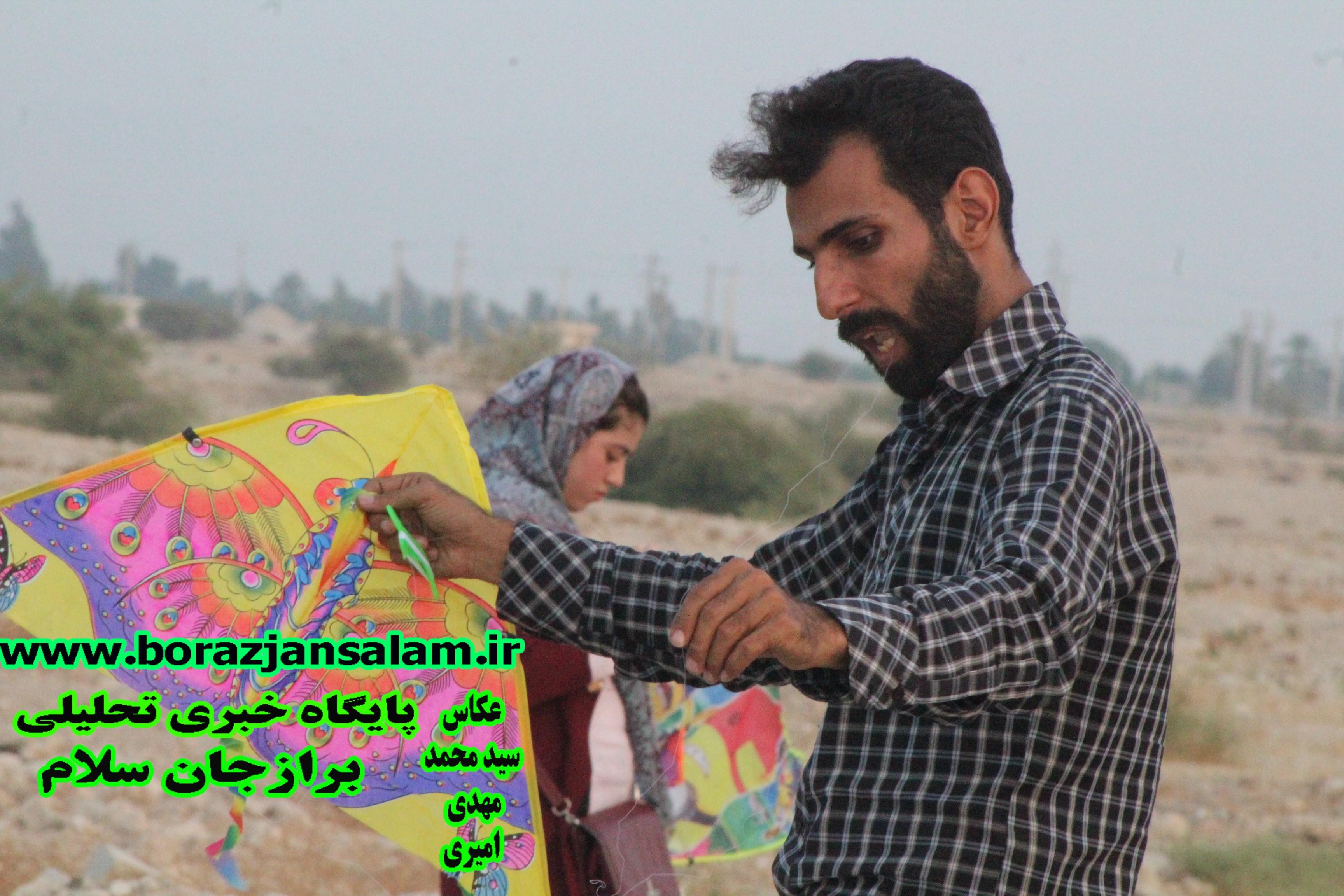 جشنواره بادبادکها در بلوار غدیر واقع در جاده سلامت برگزار شد .