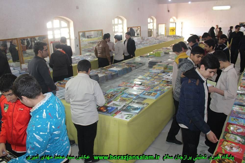 تصاویر بازدید از نمایشگاه کتاب توسط بچه های مدرسه شاهد محمد رسول الله برازجان