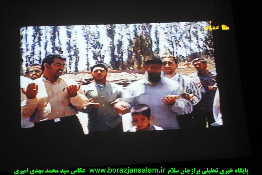 اکران مستند عابدان کهنز برازجان برگزار شد