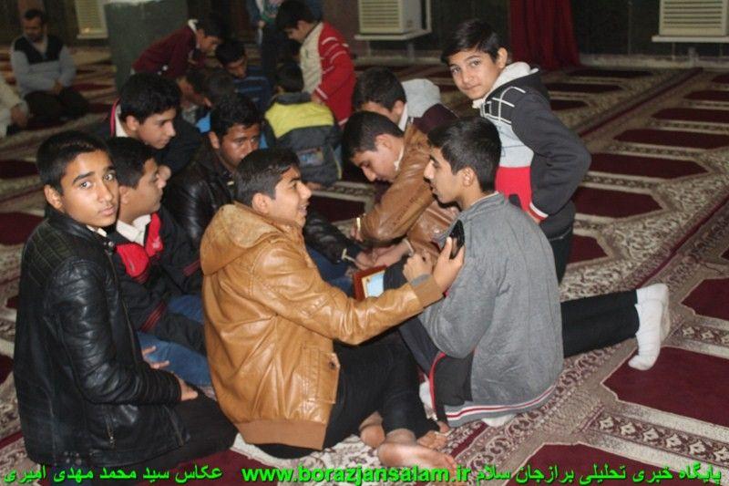 گردهمایی نوجوانان کارت نمازدرمحل حسینیه بقیه الله مصلی جمعه برازجان