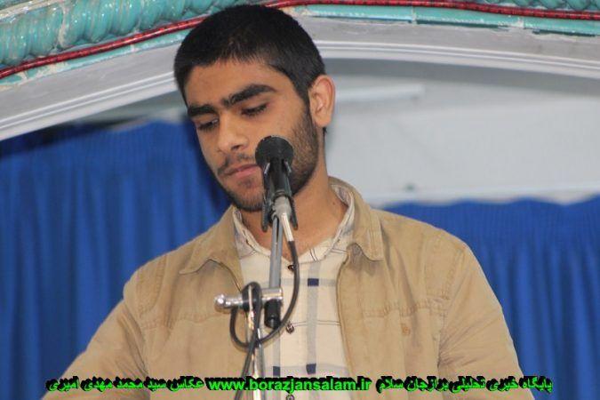 بیانه بسیج دانشجویی استان بوشهر در مورد ۹ دی