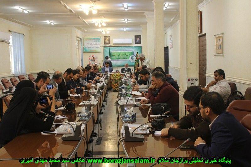 نشست نخبگان و فعالان رسانه استان بوشهر برگزار شد