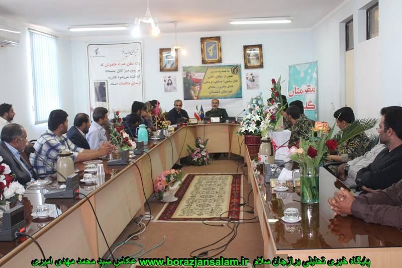 به مناسبت روز پاسدار نشست فعلان فضای مجازی و رسانه ای با فرماندهی سپاه برازجان انجام شد + تصاویر