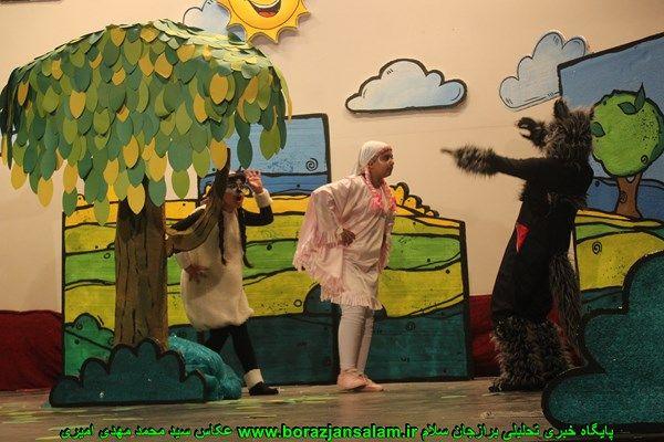 افتتاحیه و اجرای نمایش موزیکال کودک گرگم و گله می برم در برازجان + تصاویر و فیلم