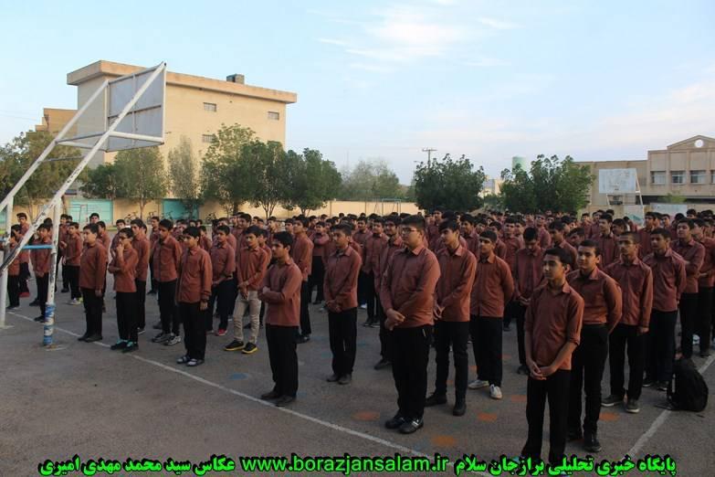 تصاویر تجلیل فعال نماز جماعت دانش آموزان مدرسه باقرالعلوم برازجان