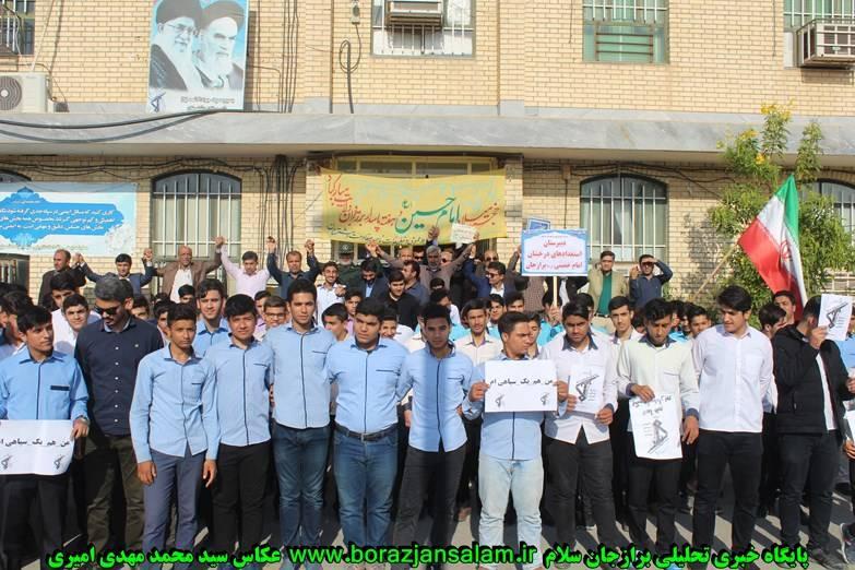 تصاویر حلقه اتحاد و همبستگی سازمان بسیج دانش آموزی برازجان از سپاه