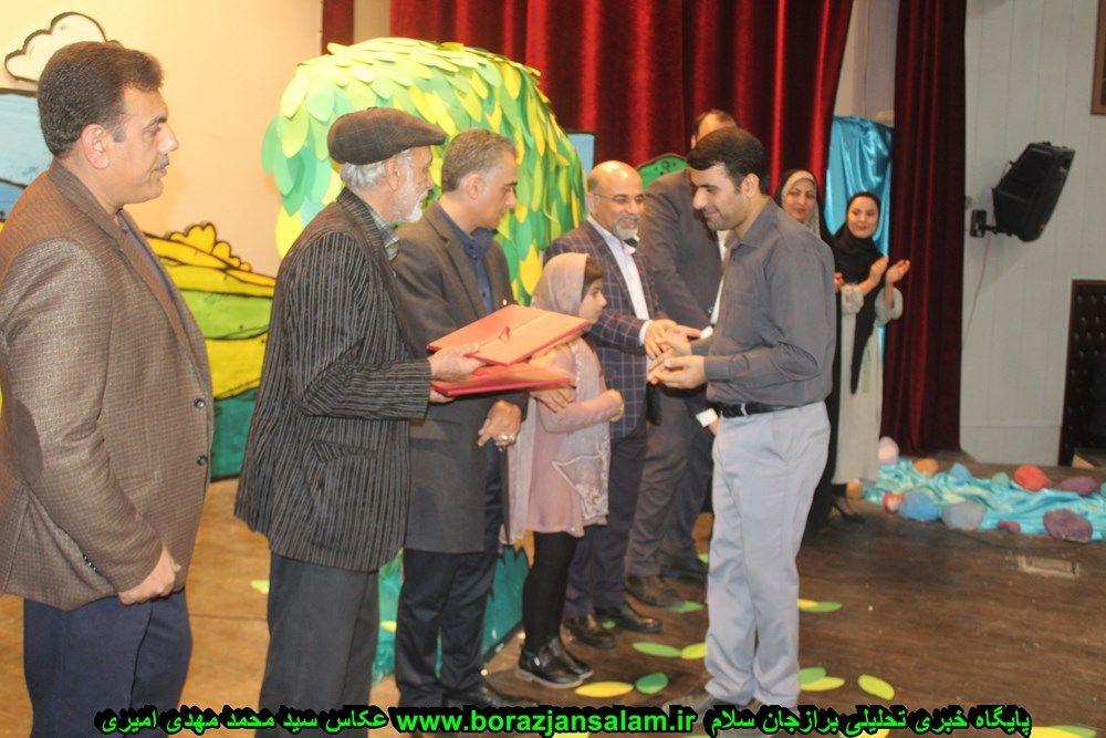 گزارش تصویری اختتامیه نمایش موزیکال گرگم و گله می برم در برازجان