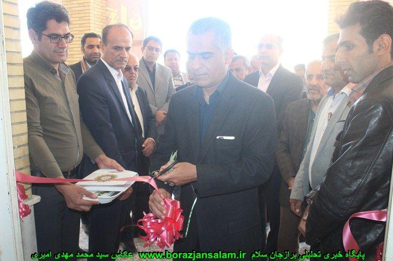 افتتاح نمایشگاه کتاب در برازجان با ۵۰ درصد تخفیف