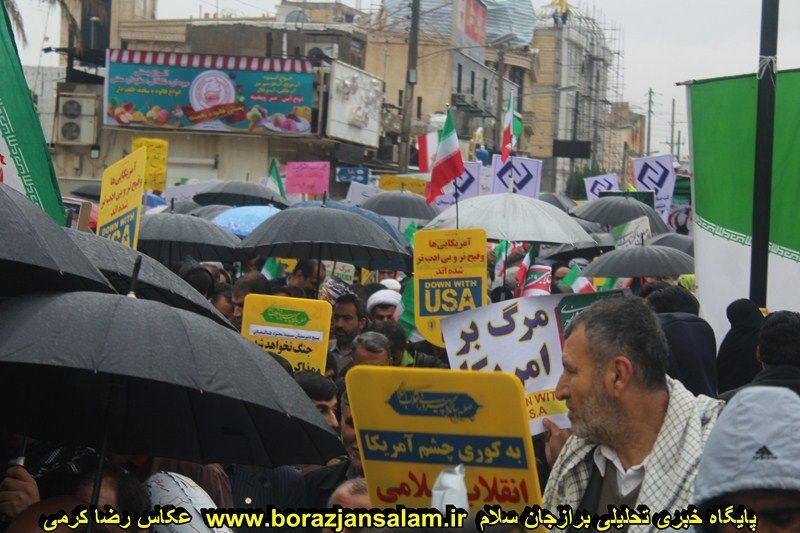 با حضور گسترده مرد م برازجان و زیر باران آلهی راهپیمایی ۲۲ بهمن برگزار شد